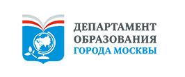 Клиент типографии – Департамент образования города Москвы