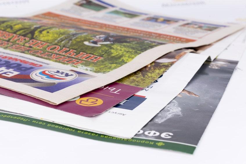 Печать газет в типографии Москвы