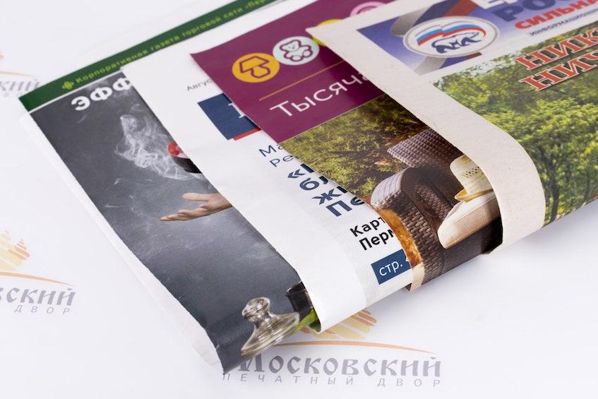 Печать газет в типографии