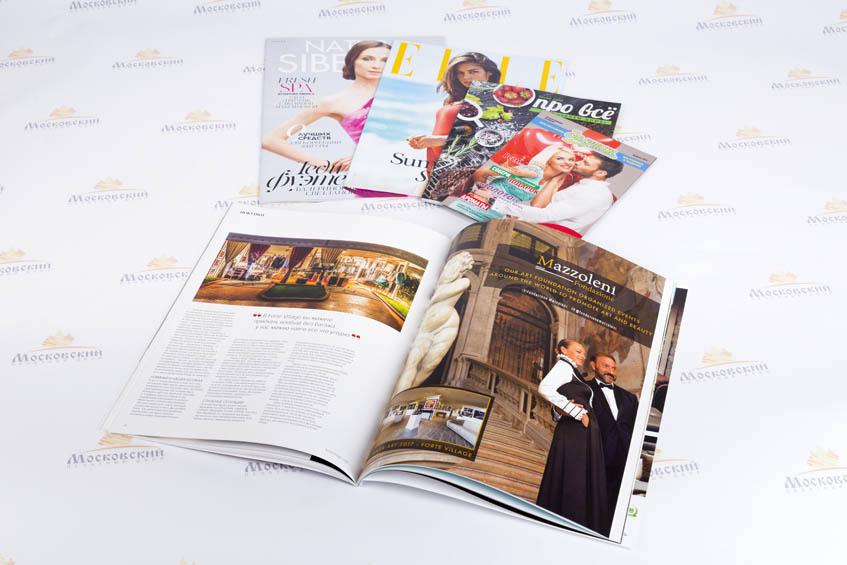 Журналы напечатанные в «Московском печатном дворе»