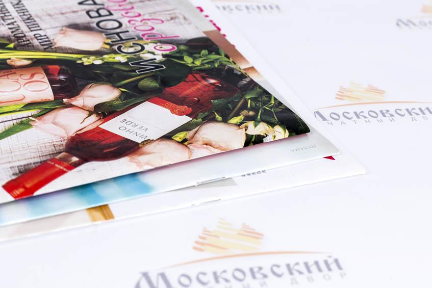 Обложки журналов и каталогов