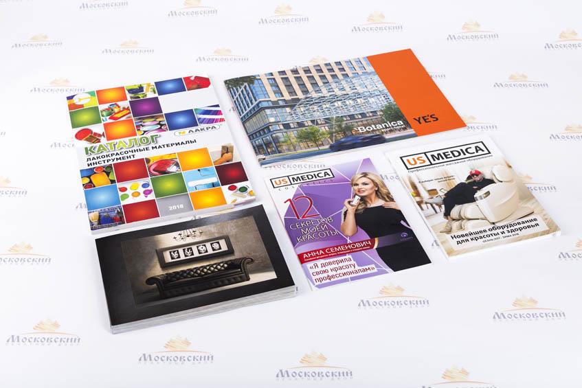 Примеры форматов для печати журналов и каталогов