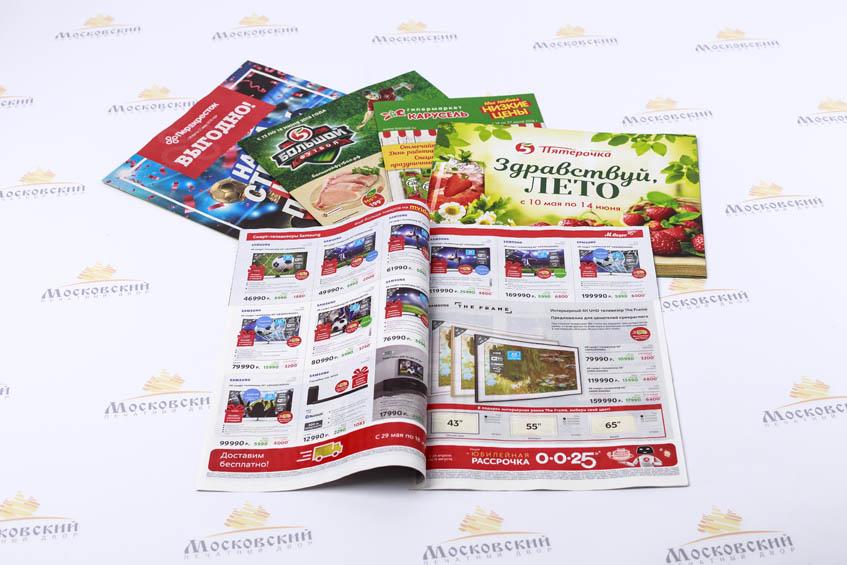 Печать газет разных форматов