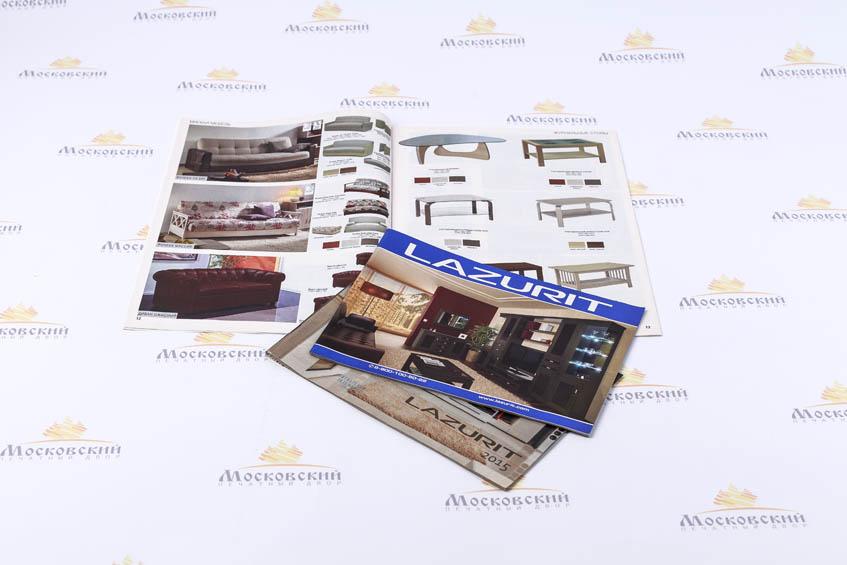 Печать брошюр для мебельщиков