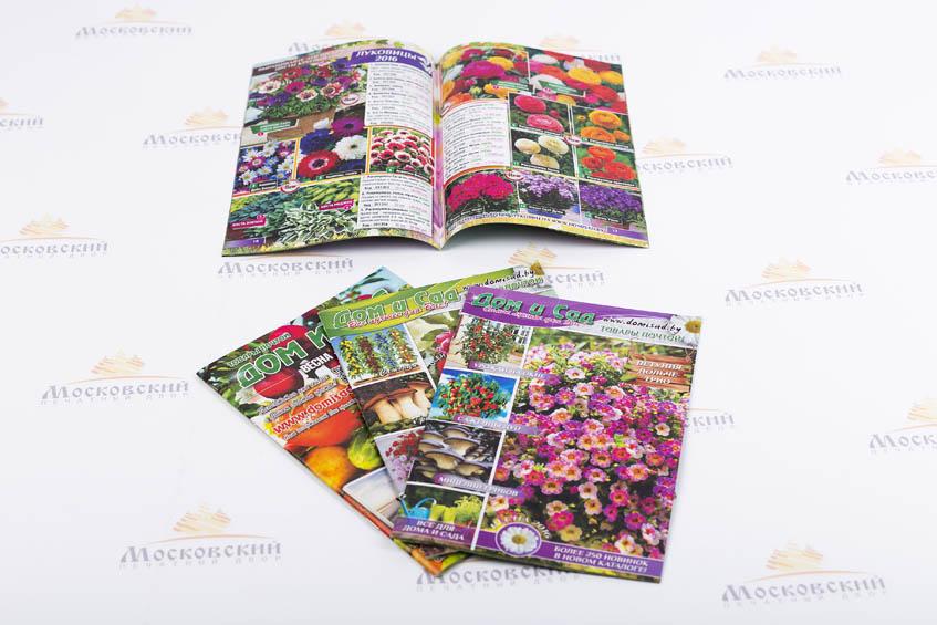 Печать брошюр для «Дом и сад»