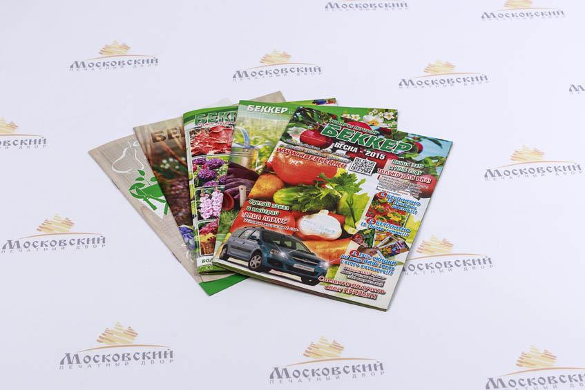Печать брошюр для компании «Беккер»