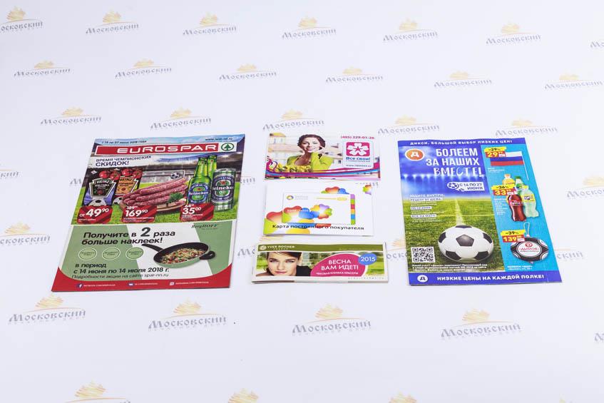 Печать брошюр разных форматов