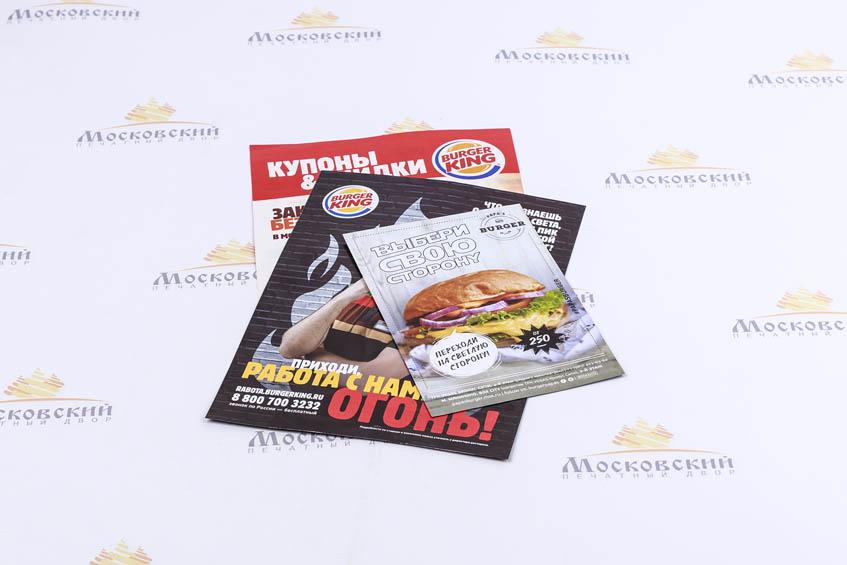 Печатаем листовки большими тиражами