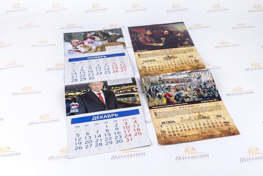 Печать квартальных календарей в типографии