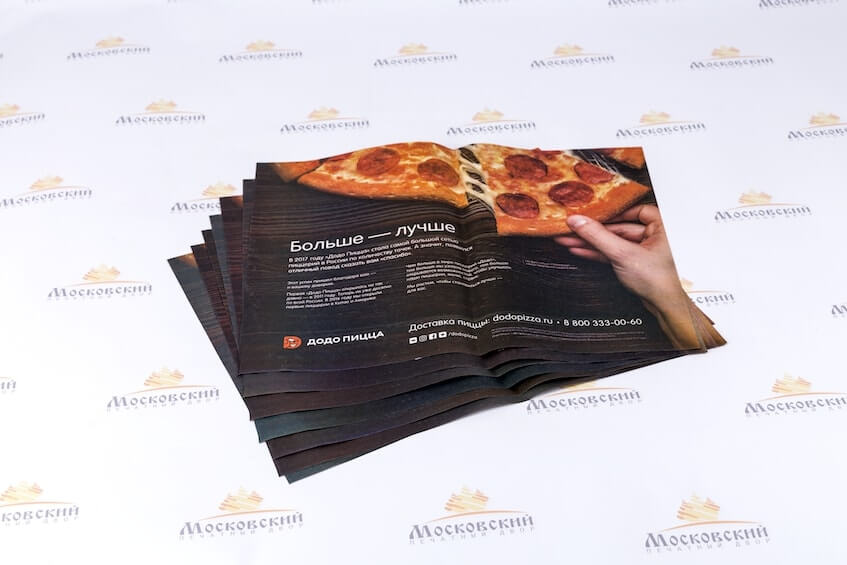 Плейсметы для подносов «Додо Пиццы»