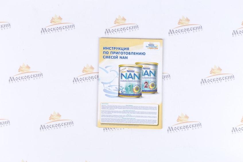 Печать кубариков для компании NAN