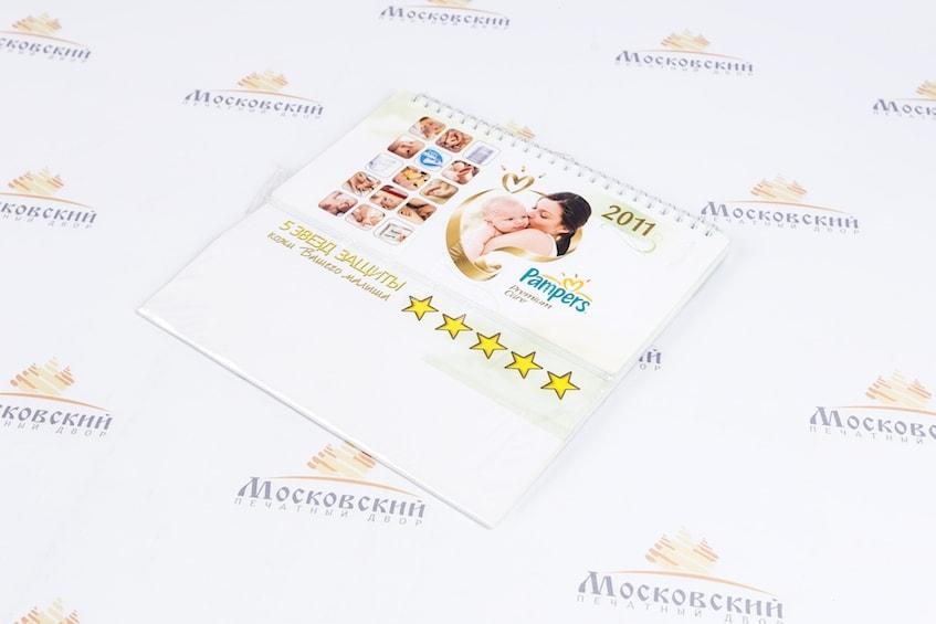 Печать календарей домиков на заказ