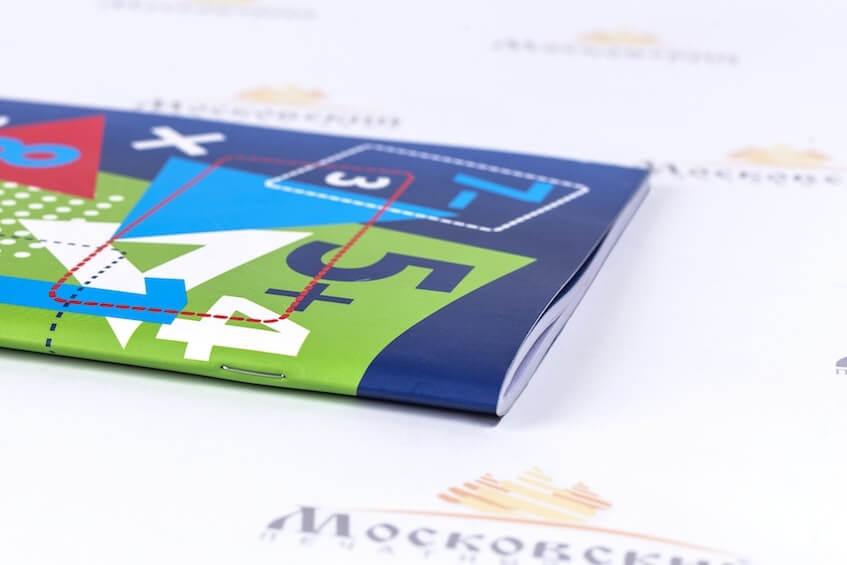 Печать дневников в мягкой обложке