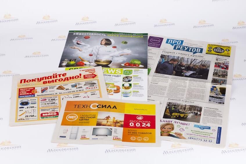 Печать газет в Москве