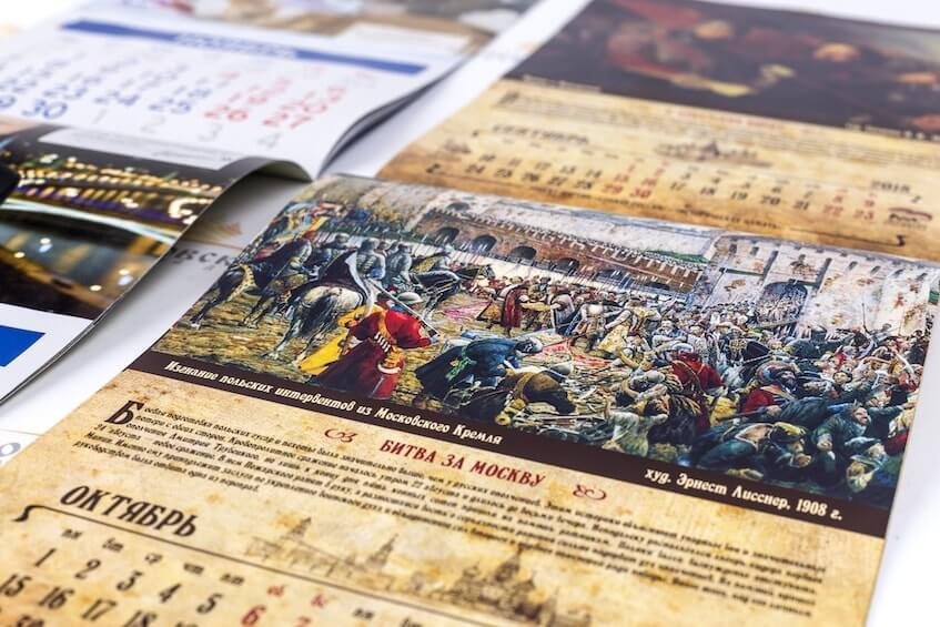 Квартальные календари на заказ в типографии