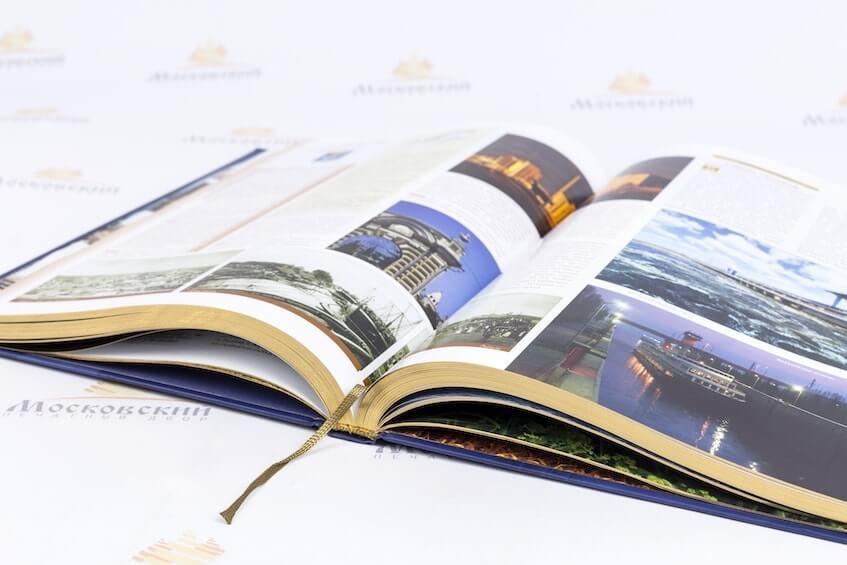 Печать книг с закладкой